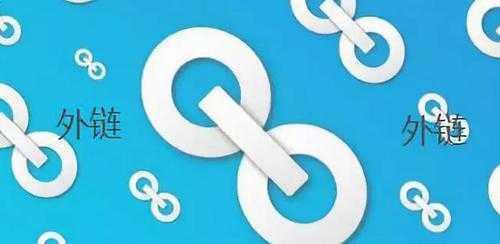 网站SEO优化有哪些可以发外链的平台?