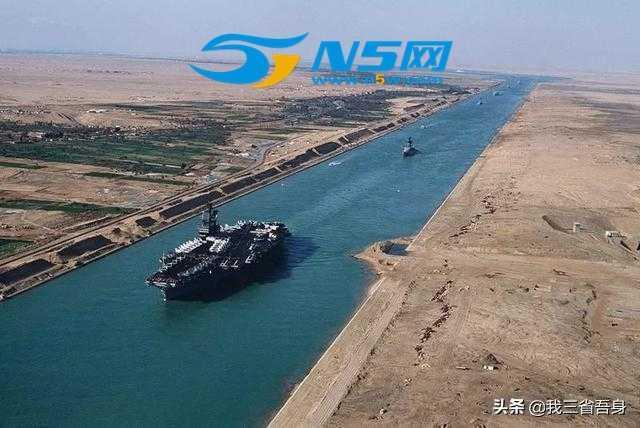 一条河撑起一个国家,天下上最赚钱的运河——苏伊士运河